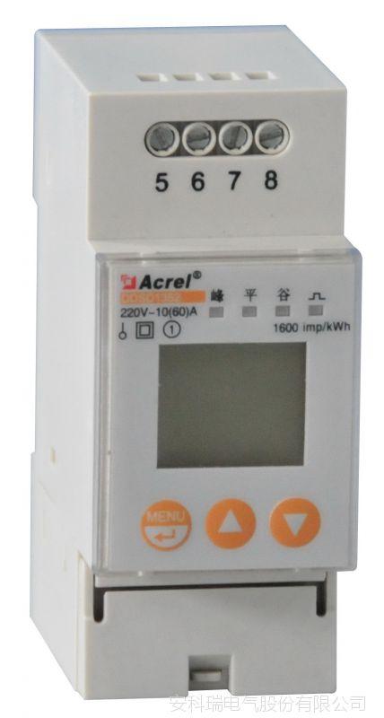 安科瑞DDSD1352-FC单相电能计量电表/分时计费商铺用电计量