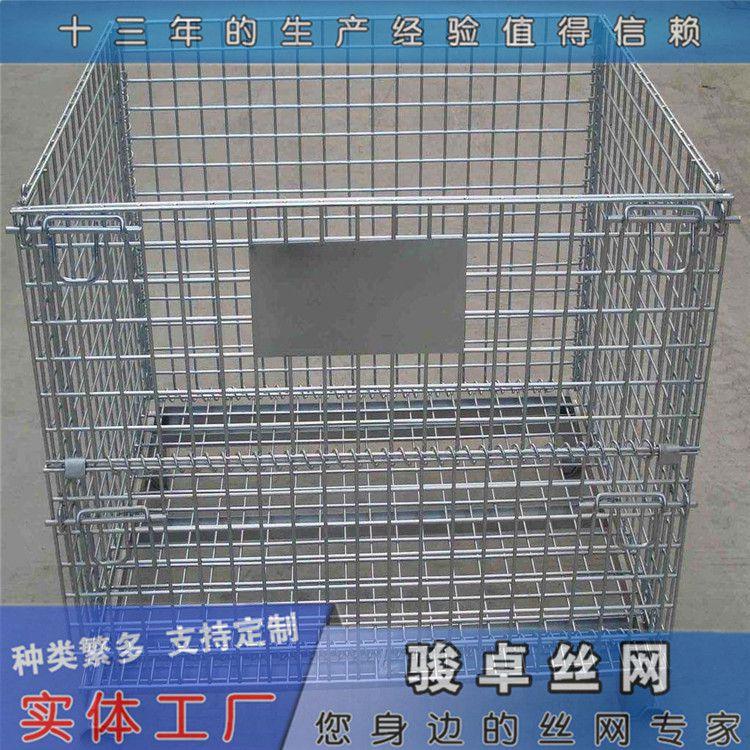 供应中型仓库笼|托盘式铁丝框|快递金属料箱多少钱