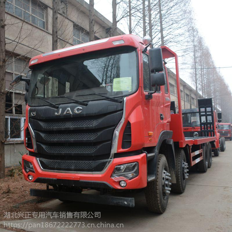 直供单桥挖机拖车江淮格尔发可拉15吨挖机平板拖车2.0L