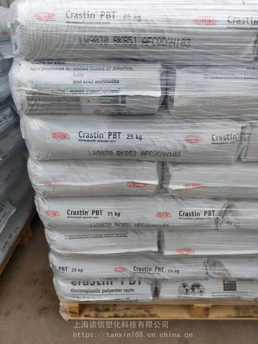 玻璃纤维增强PBT美国杜邦SC193 NC010