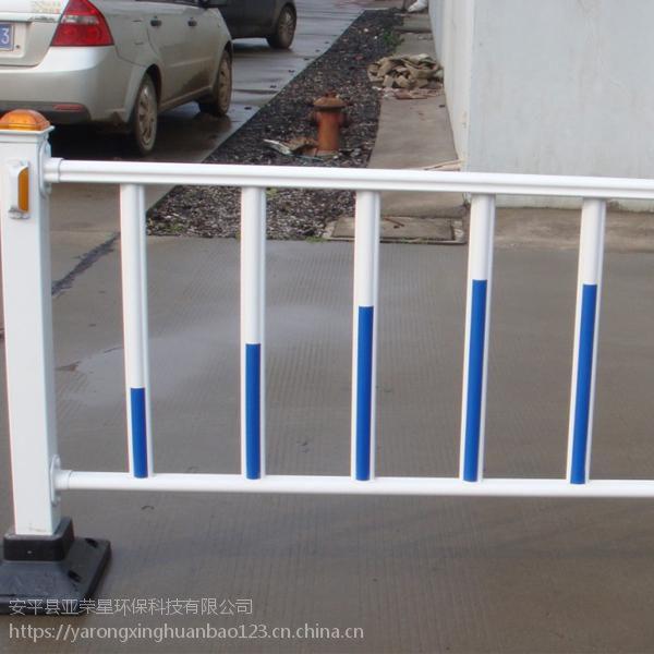 交通道路围栏生产 市政隔离护栏 现货规格齐全