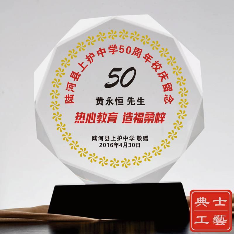 西藏厂家供应警员退休感谢牌,员工退休纪念牌,光荣退休奖牌定做