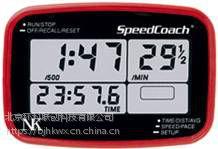 渠道科技 SpeedCoach划船数据仪
