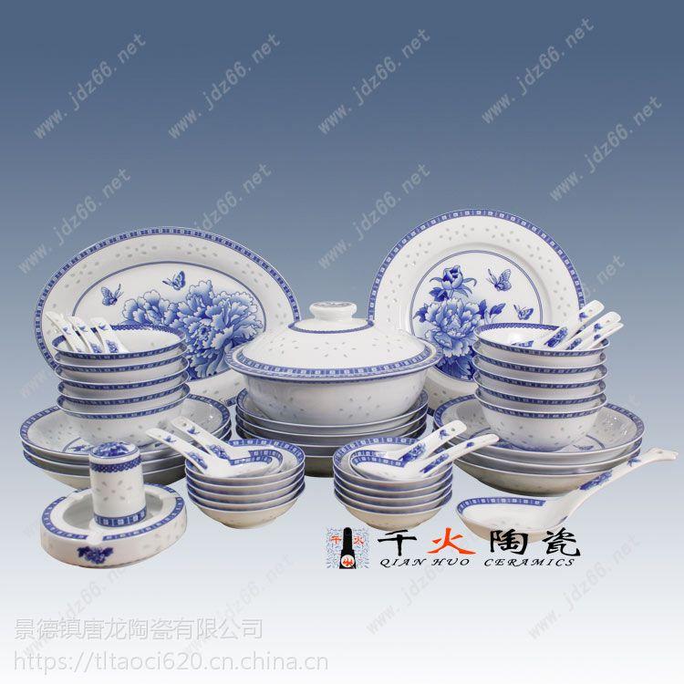 千火陶瓷 景德镇中秋节礼品陶瓷餐具