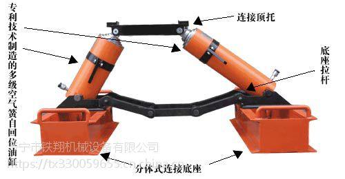 液压JFZ1-A型便捷式复轨器
