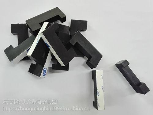 黑色檀木音箱脚垫 木质音箱硅胶钉脚垫