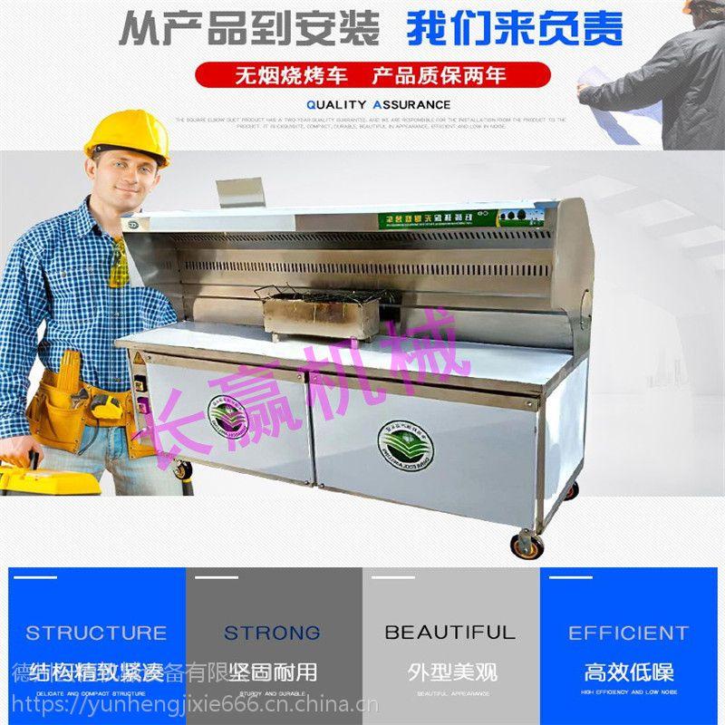 长赢油烟烧烤空气净化车防腐蚀镀锌强度大材质优好商家可靠