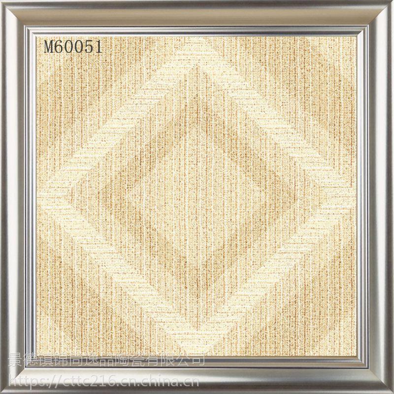 地心拼图 瓷砖拼花地砖 抛晶砖玄关入户过道客厅地毯花砖
