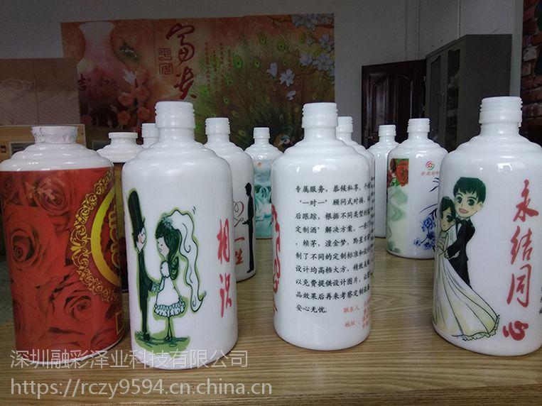 酒盒酒瓶专用大型2513加高UV平板打印机 礼品木盒数码印刷设备