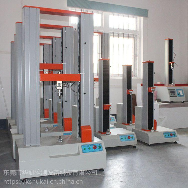 浙江180度胶带剥离力测试仪厂家 价格HK-305