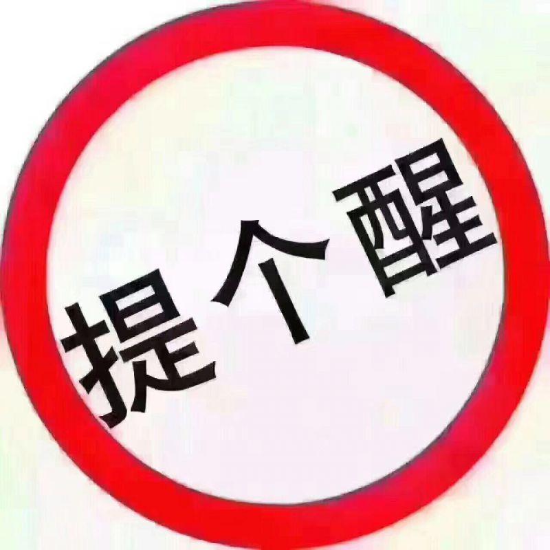 http://himg.china.cn/0/4_532_233028_800_800.jpg