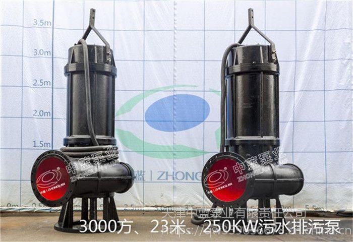 350WQ/QW型潜水排污泵厂家报价