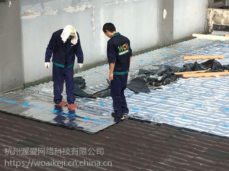 杭州专业防水堵漏公司,萧山彩钢瓦屋面防水,西湖区地下室防水