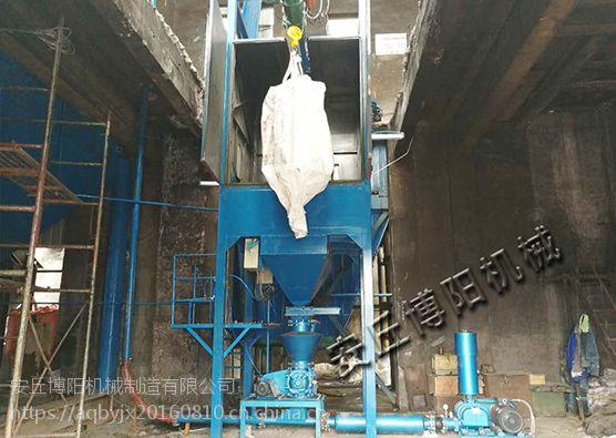 350kg矿粉吨袋拆袋机 无尘吨包拆包机厂家
