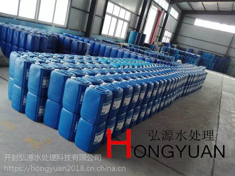陕西西安漆雾凝聚剂生产厂家