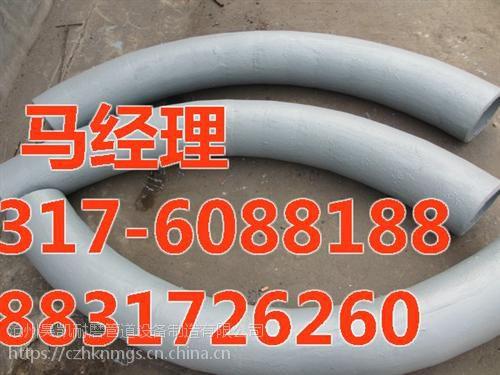 柳州耐磨管道,沧州昊凯,电厂耐磨管道