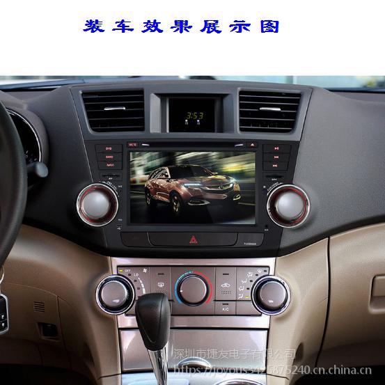 丰田汉兰达汽车dvd导航 车载DVD影音娱乐用品价格实惠