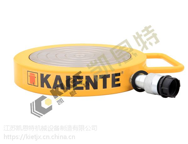 江苏凯恩特大量供应优质的超低薄液压千斤顶 SLM系列