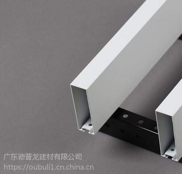 广州德普龙外墙铝方通定做价格合理