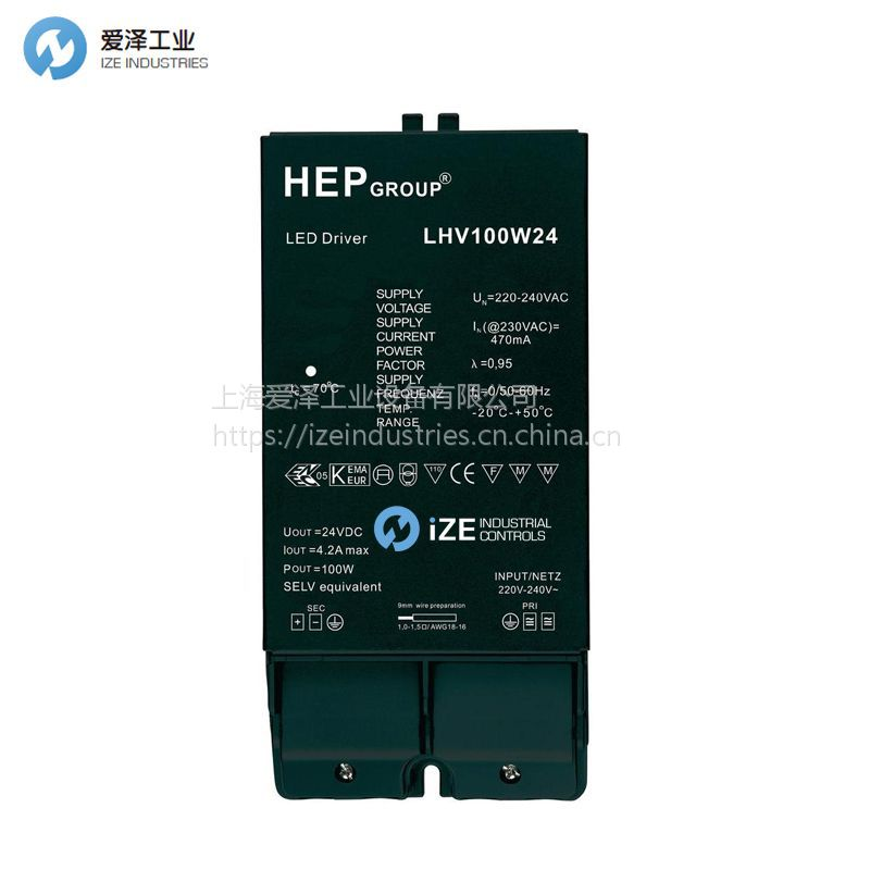 HEP GROUP镇流器LHV100W24全系列