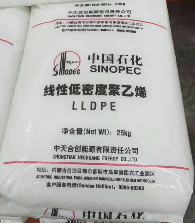 膜料中天合创LLDPE35B