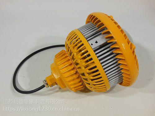 GCD810 LED防爆灯常州厂家 海洋王华容防爆灯 led防爆泛光灯投光灯100w