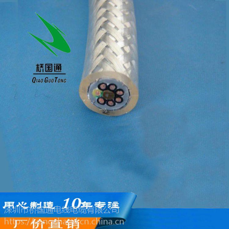 透明防水外被灰色中被屏蔽 防油光滑 芯线打码带地线控制电缆