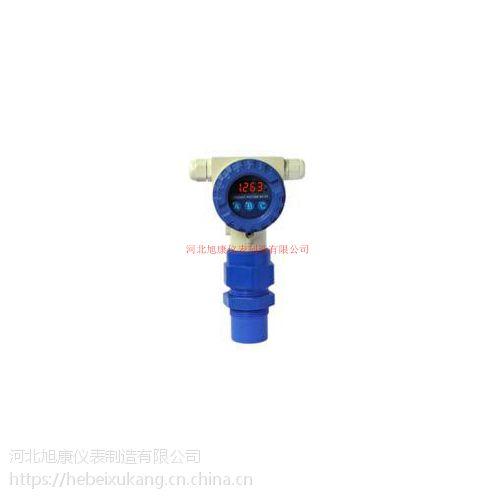 XK-GA铸铝型超声波液位计 一体式防爆超声波液位计 河北旭康仪表