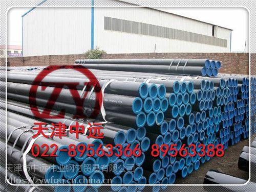 化工行业用异型合金无缝管|15CrMoG异型合金无缝管尺寸规格表