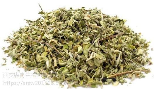 森冉生物供应达米阿那提取物20:1/特纳草提取物