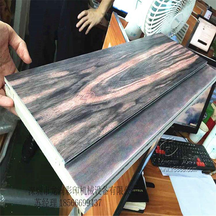 家具表面木纹图案印刷设备 精工uv1325平板打印机