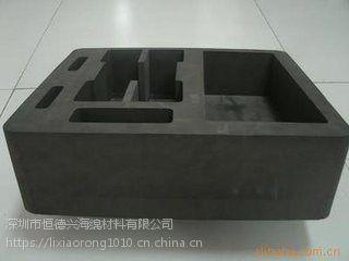供应包装内衬电子烟内托海绵包装 减震防震材料EVA内托异型包材