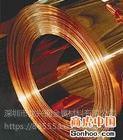 H3424铜合金 H3424铜棒