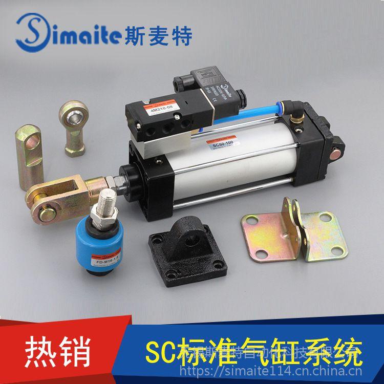 斯麦特气缸厂家:气缸安装应该注意哪些?