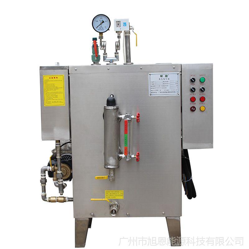 旭恩36KW电加热蒸汽发生器 全自动不锈钢蒸汽锅炉