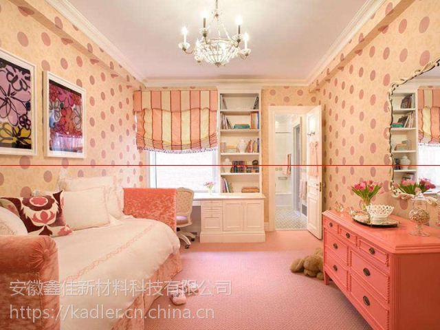家居生活就是要舒适健康卡帝洛尔无缝墙板全屋整装定制.