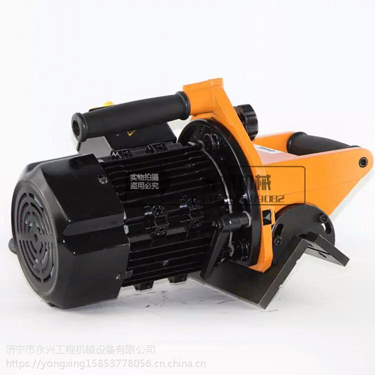 简易式电动平板坡口机 不锈钢碳钢坡口机永兴现货供应