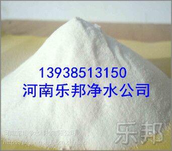 Y石首聚合氯化铝价格人生因你而美丽