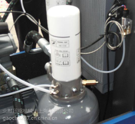阿特拉斯空压机上海厂家直销13818690154