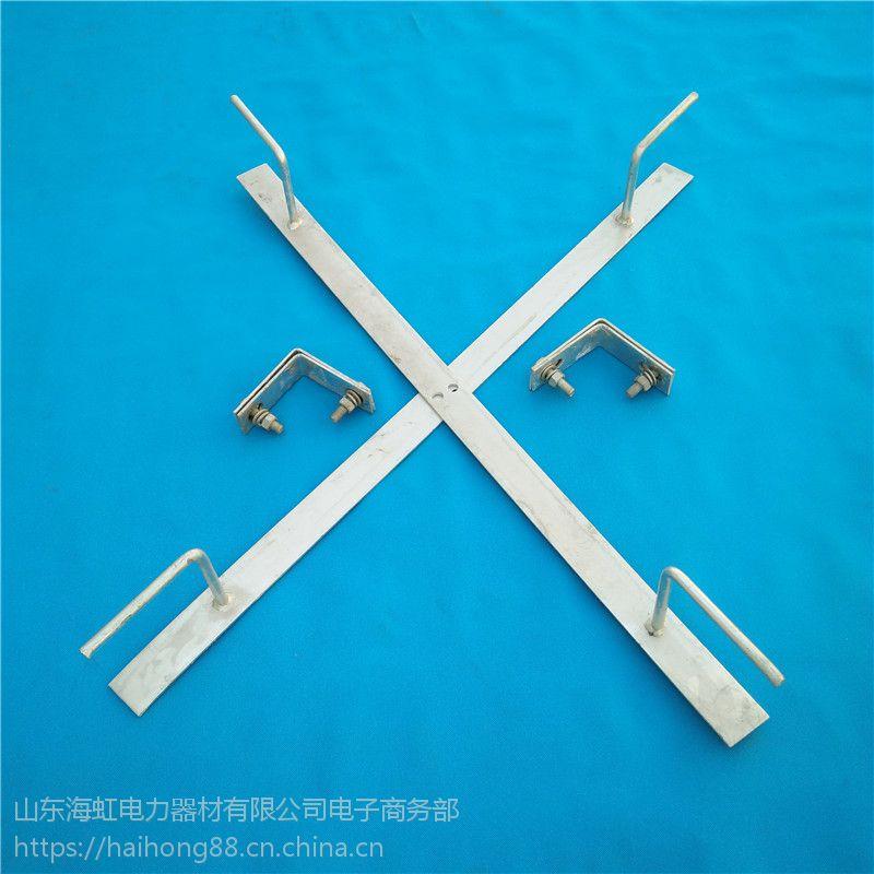 山东海虹批发光缆金具热镀锌余缆架ADSS光缆用