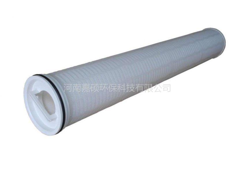 滤芯XLDM70-60-UFH13 PALL大流量凝结水滤元 大量批发