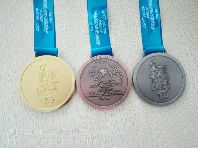 深圳福田锌合金压铸标牌制作厂家金属奖牌定做尺寸及价格
