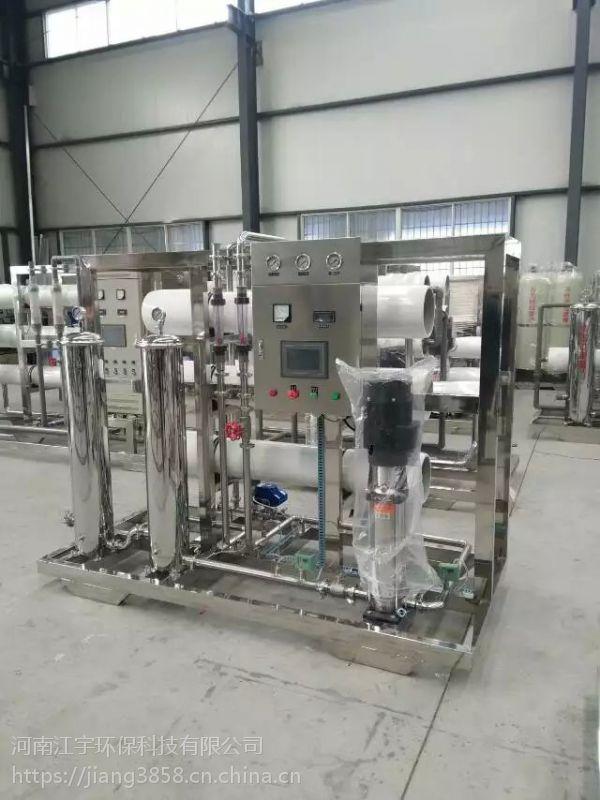 周口运城山西尿素液生产设备厂家浅析车用尿素的技术规范