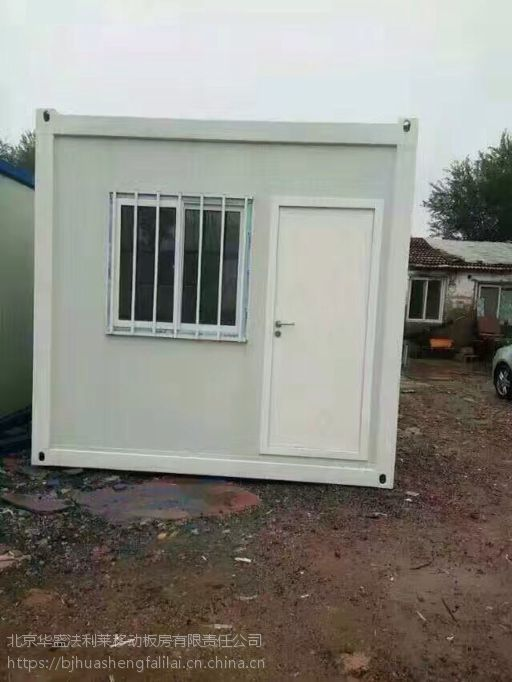 北京朝阳法利莱住人集装箱房活动房租赁销售