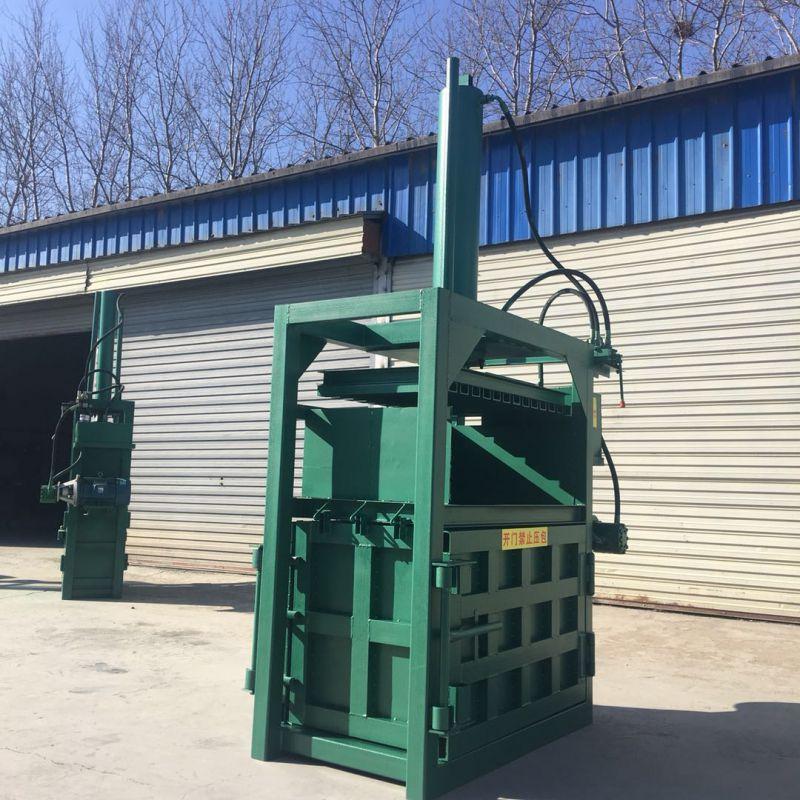 佳鑫牌铝罐打包机 废旧金属材料下脚料打包机 生活垃圾压块机厂家