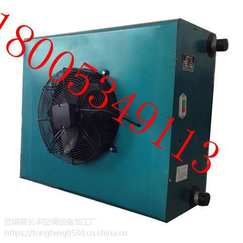 NLGS型热水暖风机/NBL型热水暖风机