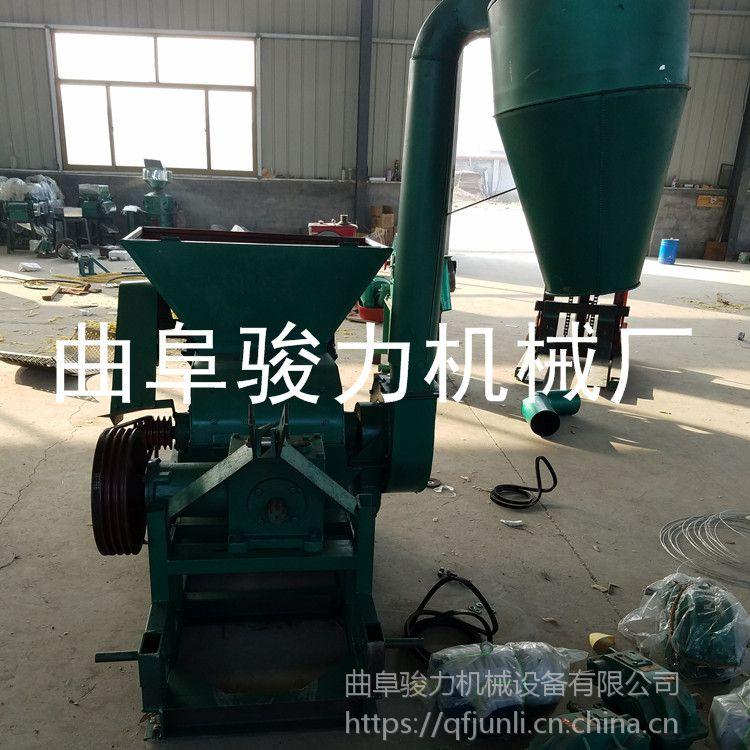 大型农用秸秆棉秆粉碎机 骏力牌 花生瓜子壳粉碎机 饲料加工设备 厂价直供