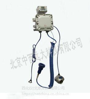 中西dyp 下装溢流静电保护器 型号:JZ20-BLC库号:M407290