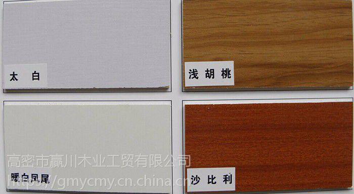 实木厚芯生态板生产厂家专业生产