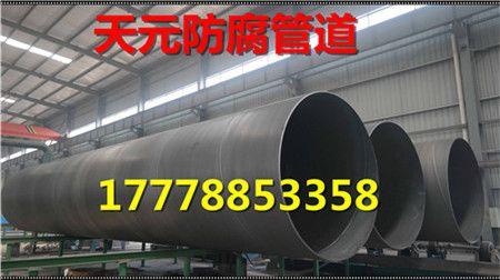 辽宁营口消防涂塑钢管生产厂家哪家专业